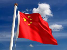 נוטריון סינית